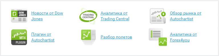 nukopijuokite prekybininkų pasiūlymus į jūsų terminalą