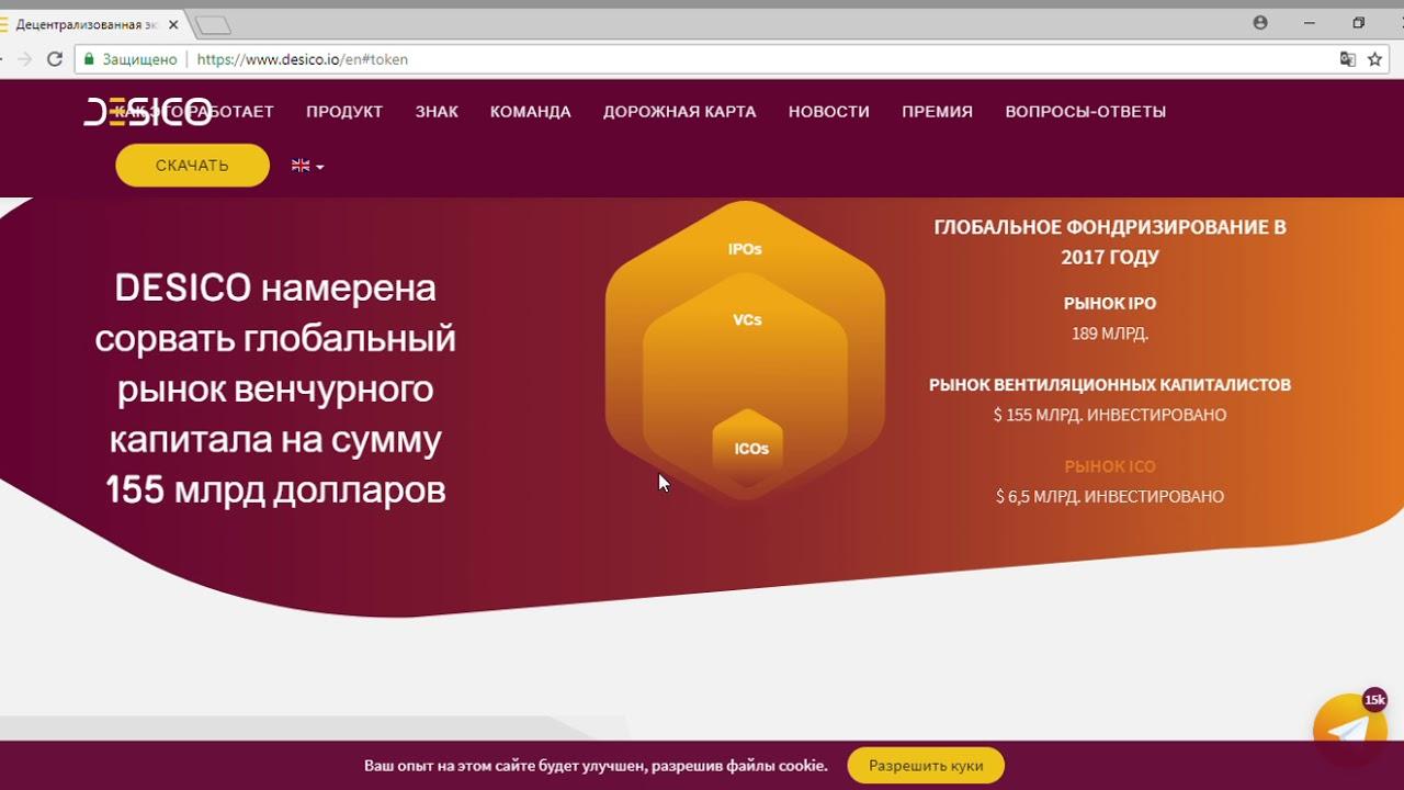 Milijonas satoshi eurų, Kriptovaliutos pirkimas