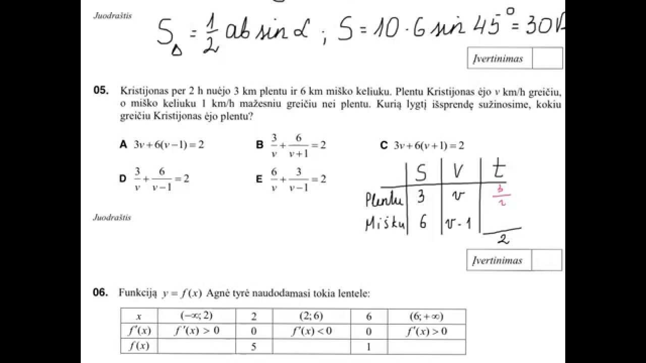 logaritminės tendencijos linijos formulė)