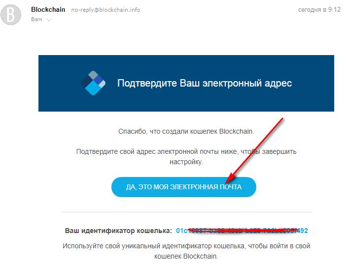 vietinės bitkoinų piniginės registracija