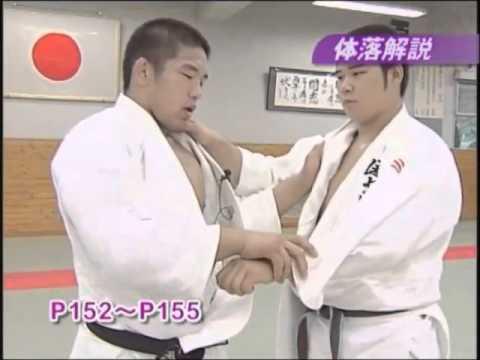 satoshi tai)
