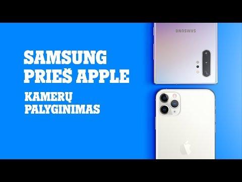 dvejetainiai išmaniųjų telefonų variantai