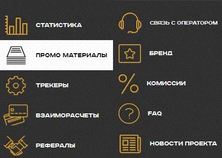 binarinis variantas yra patikimiausias)