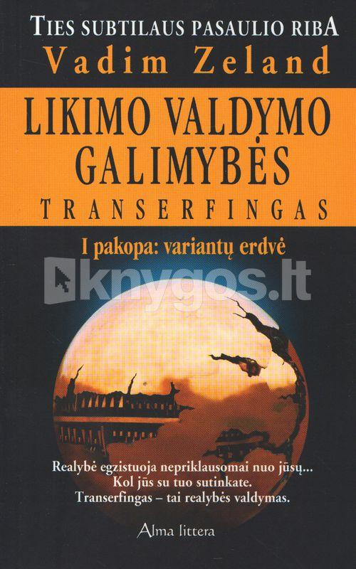 Lietuvių literatūra, Geriausių variantų literatūra