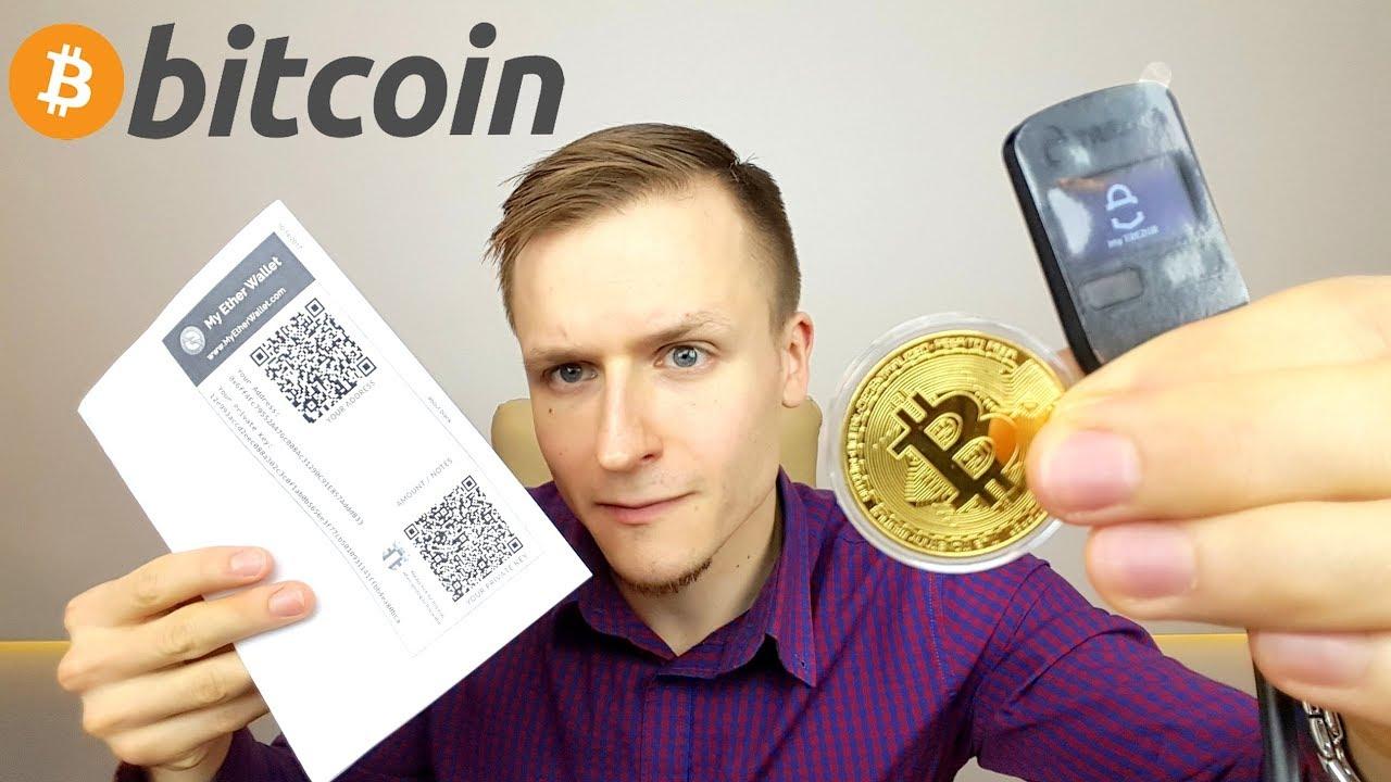 kaip ištraukti bitkoinus iš popierinės piniginės)