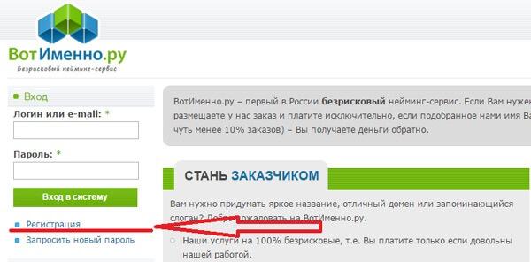internetinė svetainė, kurioje galima užsidirbti pinigų investuojant)