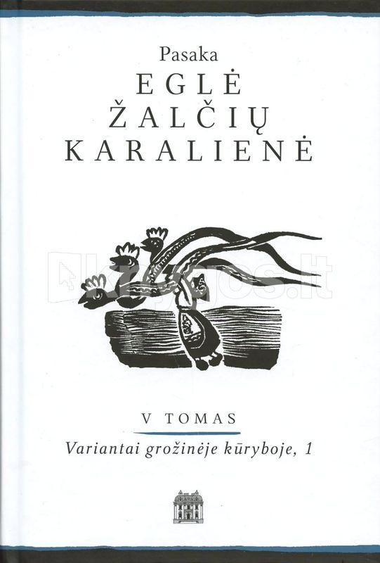 variantų literatūra