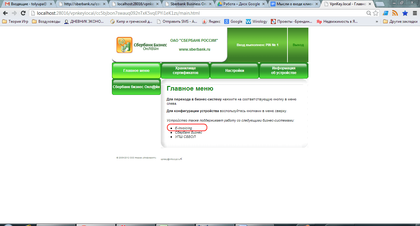 kompiuteris nemato prieigos rakto)