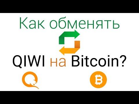 Bitcoin indėliai su palūkanomis
