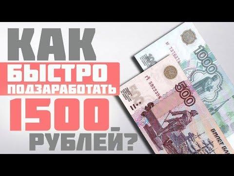 greitai uždirbti 300 rublių