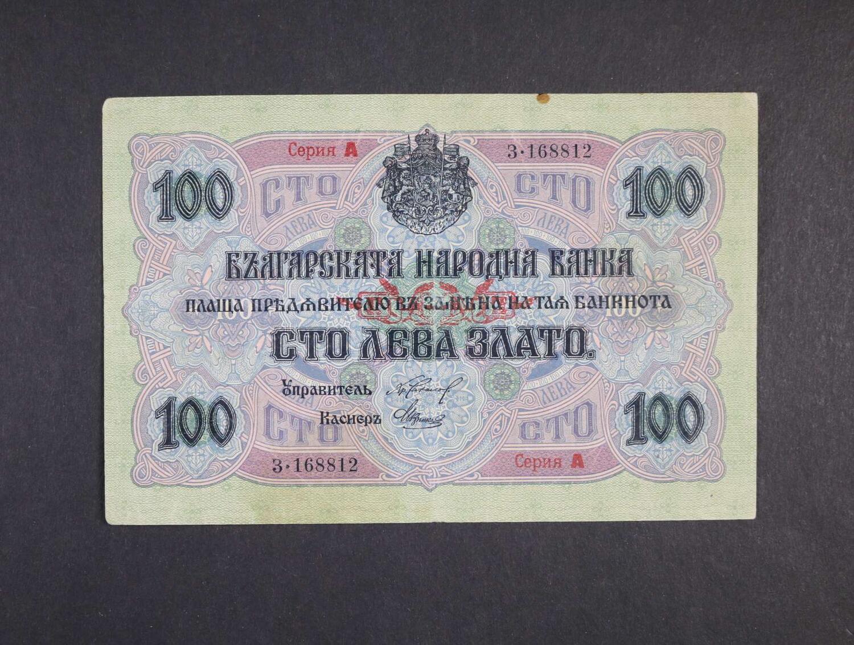 Premijos variantų Registracijos premijų paketas lošimo automatams baltasisvoras.lt