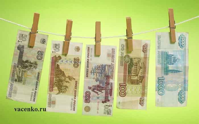greiti pinigai internete už garą)